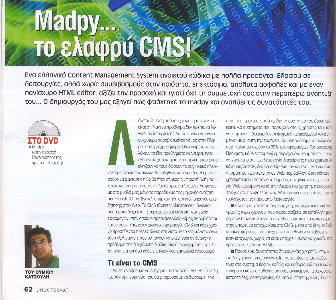 madpy-article-page1