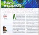 παρουσίαση madpy στο linux format - σελίδα 1