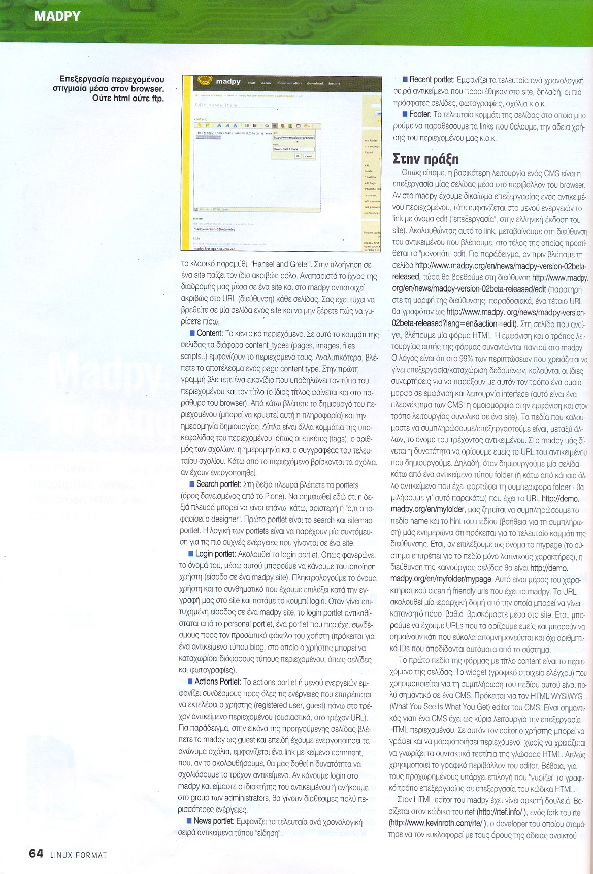παρουσίαση madpy στο linux format - σελίδα 3